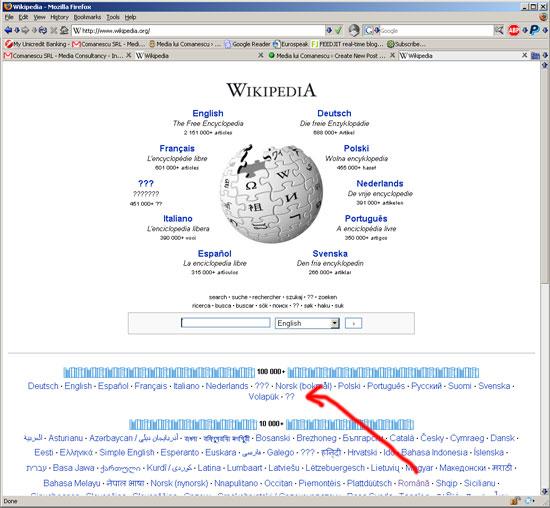 wikipedia_org.jpg