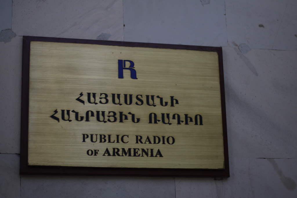 Radio Erevan