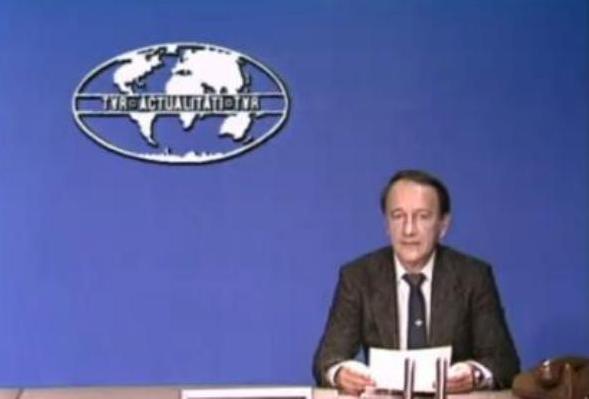 Cadrul de Telejurnal, versiunea 1989