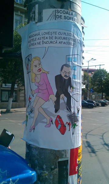 Negativ Silviu Prigoană și Elena Udrea