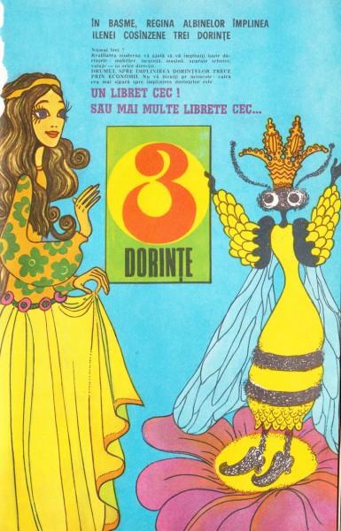 Reclamă la CEC, Almanahul Scânteia, 1970