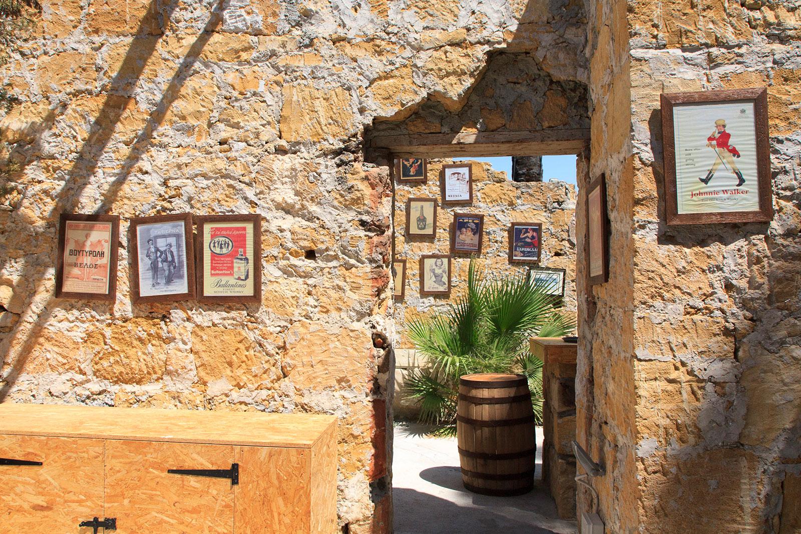 Cipru Bar 77